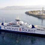 Dopo circa 20 anni torna il collegamento Mazara-Pantelleria