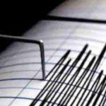 Forte scossa di terremoto in Grecia (magnitudo 5.9)